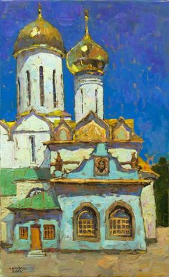 Select Sold Works: Denis Sarazhin - Relic