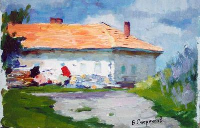 Sold Works: Boris Spornikov - House in Sedneva