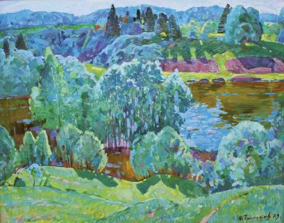 New Works - Summer by the River, 1979